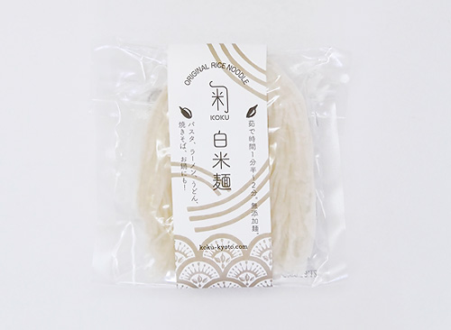 白米麺3袋セット