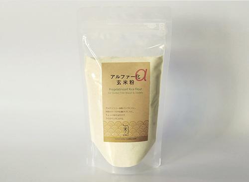 アルファー化玄米粉