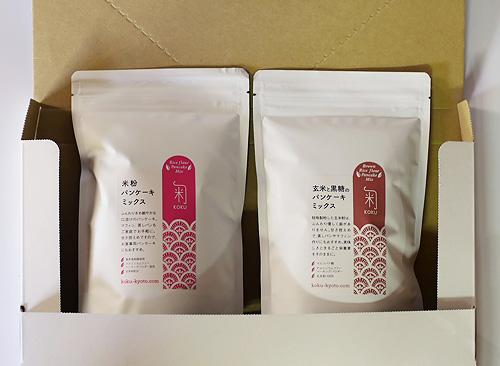 2種の米粉パンケーキミックスお試しセット(クリックポスト便)